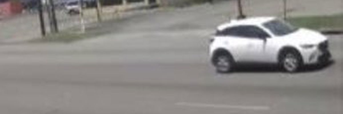 JPD searching for car believed to be involved in deadly shooting