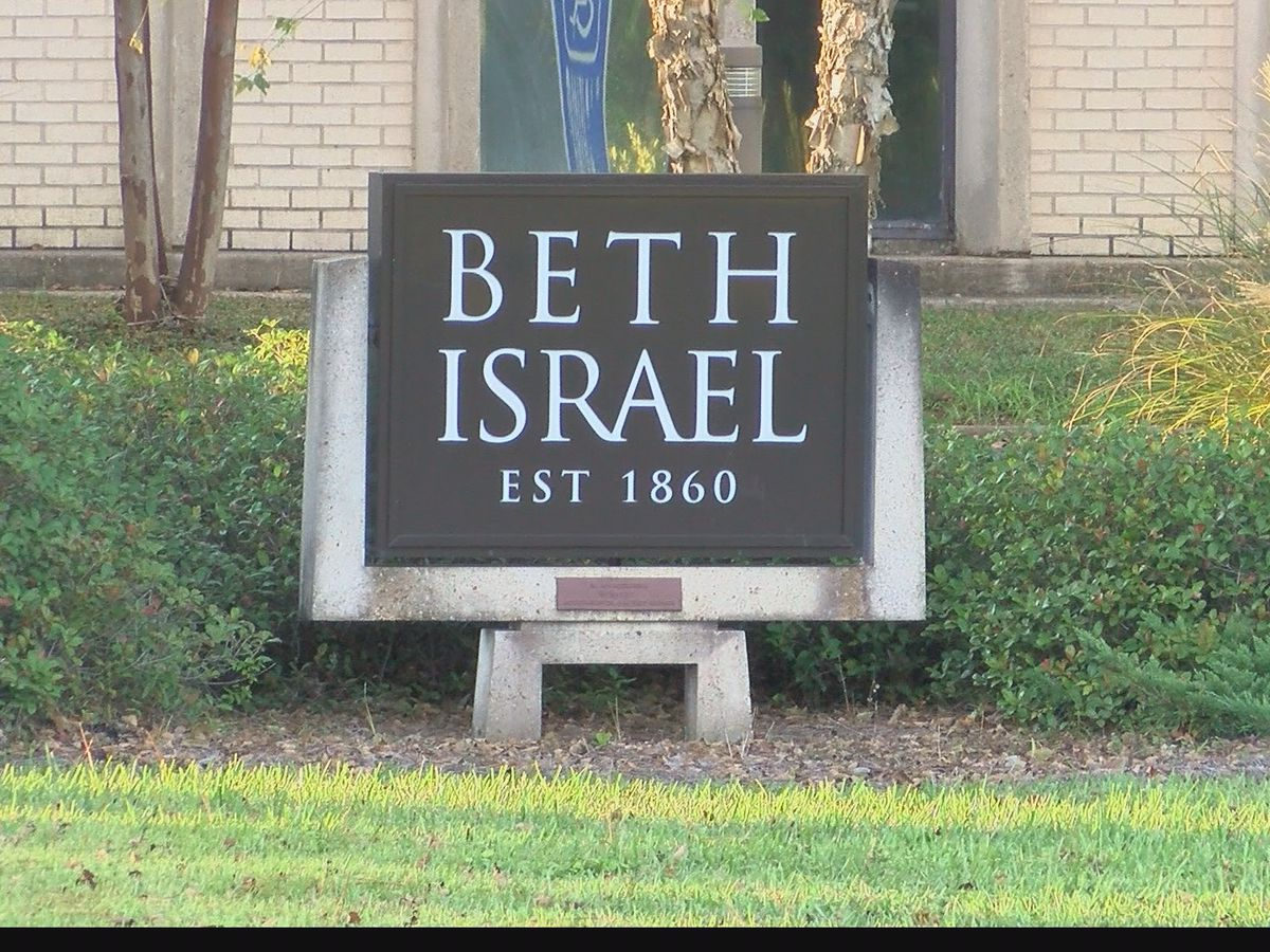 Beth Israel Early Learning Center to close its doors after 40 years